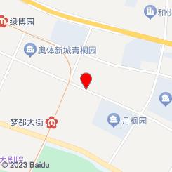 艾贝尔宠物医院(奥体分院)