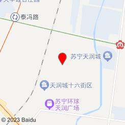 艾贝尔宠物医院(天华南路店)
