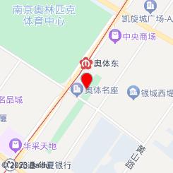 佩豪宠物医院(奥体中心店)