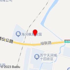 沿江街道畜牧兽医站