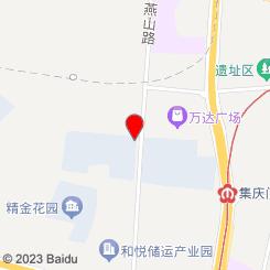 一加宠物医院(集贤路店)