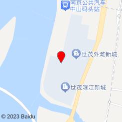 AMC中心动物医院(唐山路店)