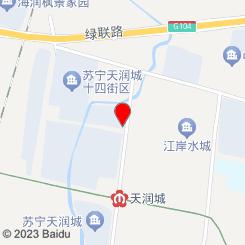 珍爱宠物诊所(百润路店)