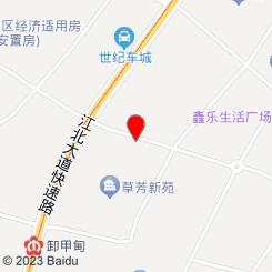 康贝宠物诊所(晓山路店)