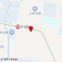 泽禾纳宠物医院