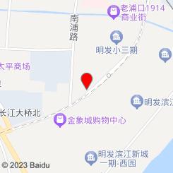 艾贝尔宠物医院(江山店)