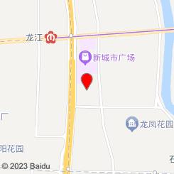 艾贝尔宠物医院(24H龙园西路店)