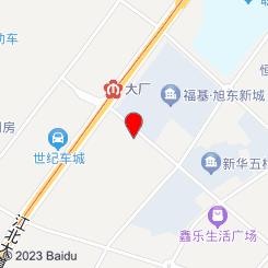 仁禾宠物医院(健民路)