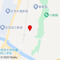 瑞鹏宠物医院(滨江分院)