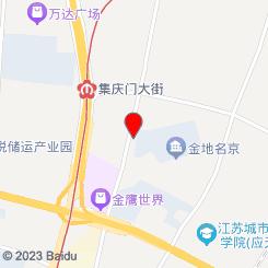 师皇宠物医院(河西店)