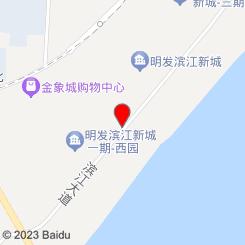 紫荆铭轩动物医院