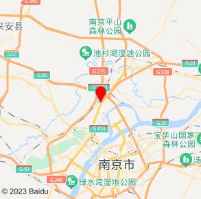 中山烟酒超市