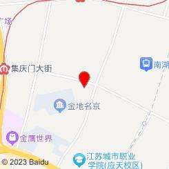 斯佩恩宠物医院(集庆门店)
