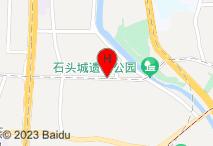 锦江之星(南京清凉门店)电子地图