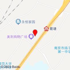 乐欣宠物医院(美利购物广场店)