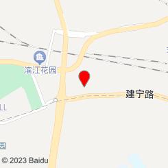 恒康宠物医院(四平路分院)