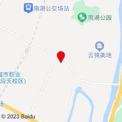 瑞鹏宠物医院(集庆门分院)