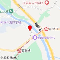 恒康宠物医院(凤凰街店)