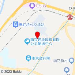 艾贝尔宠物医院(长虹路分院)
