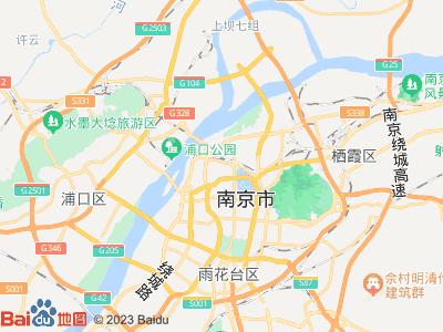 南京天壶茶楼