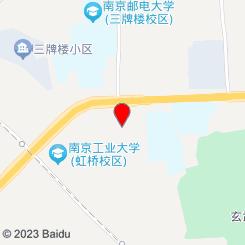 恒康宠物医院(司背后分院)