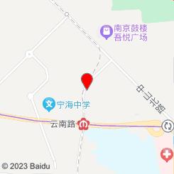 酷爱宠物医院(云南北路店)