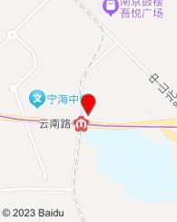 江苏九州认证有限公司