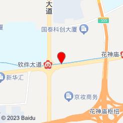 爱瑞德宠物医院(雨花台店)