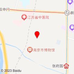 AMC中心动物医院(秣陵路店)