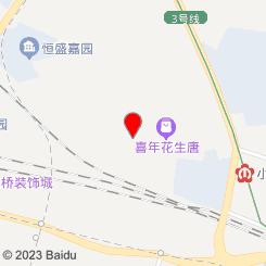 博林宠物医院(喜年花生唐分院)