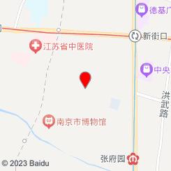 柯娜宠物医院(王府大街店)(Corner Pet)