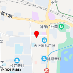 瑞鹏宠物医院(中央门分院)