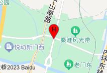 速8酒店(南京花冠夫子庙店)电子地图