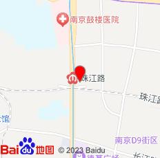 南京榴园宾馆位置图