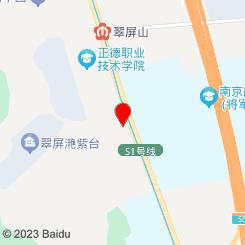 瑞鹏宠物医院(24H翠屏分院)