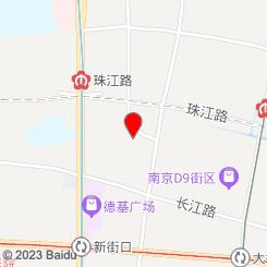 一加宠物医院(北门桥店)