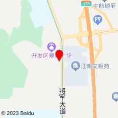 艾贝尔宠物医院(翠屏山店)