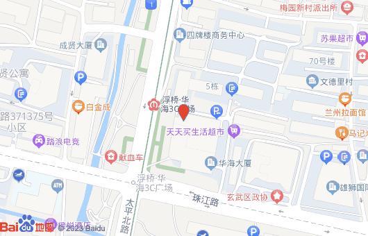 江苏DELL渠道戴尔江苏营销中心DELL南京销售中心公众号