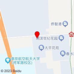 艾贝尔宠物医院(应天店)