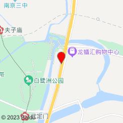 恒康宠物医院(龙蟠中路店)