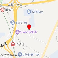 韩波宠物诊所