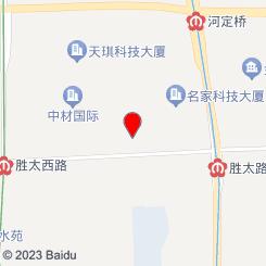 喵唔宠物诊所