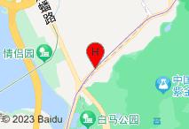 南京清沐酒店(板仓店)电子地图