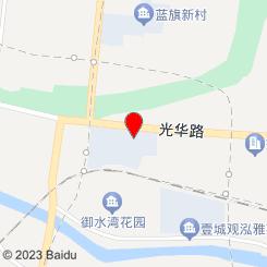 艾贝尔宠物医院(光华店)
