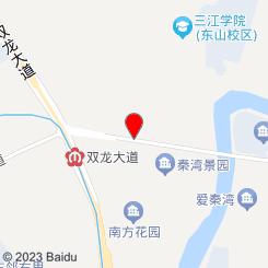 瑞鹏宠物医院(宏运大道分院)