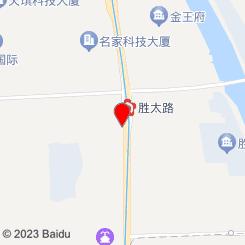 瑞鹏宠物医院(双龙分院)