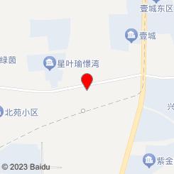 诺雅宠物医院(营苑西村店)
