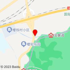 艾贝尔宠物医院(樱花路)