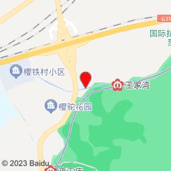 奥托一世宠物医院(樱花路店)