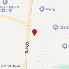关爱宠物诊所(铁心桥)